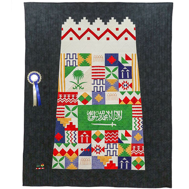 Second Place Traditional - National Day by Elham AlSabban